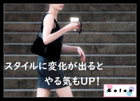 テイクアウトのコーヒーを手に歩く女性