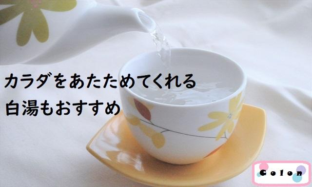 茶碗に注がれるお湯