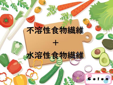 木のまな板といろいろな野菜のイラスト