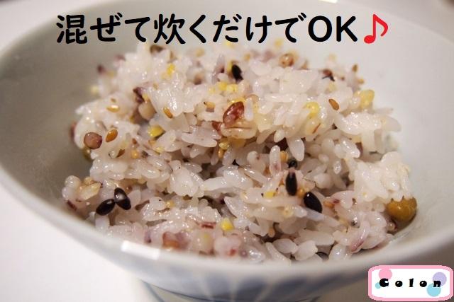茶碗に盛られた雑穀御飯