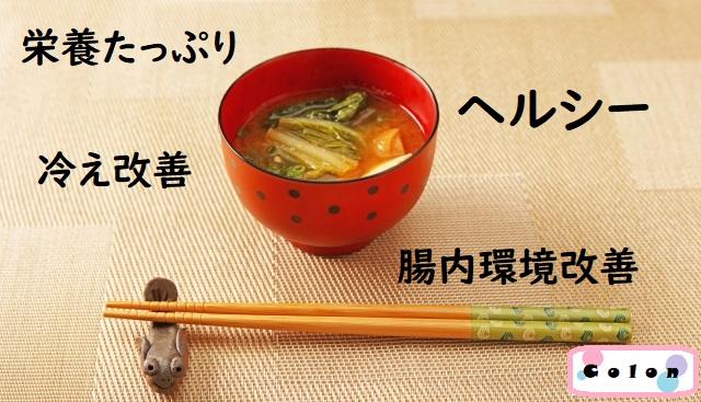 味噌汁と箸