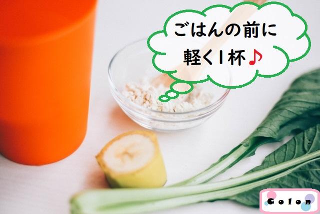 小松菜とバナナとおからパウダー