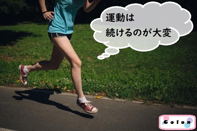 道路を走る人の脚
