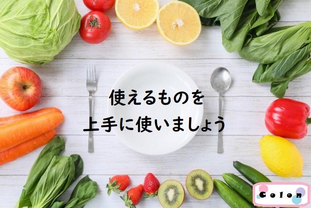 白いお皿の周りに並んだ野菜