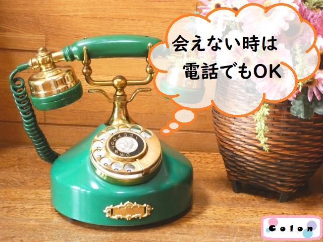 アンティークデザインの電話