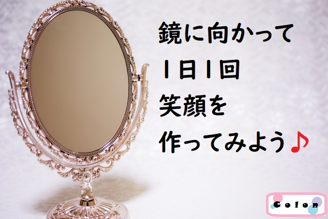 アンティークデザインの鏡